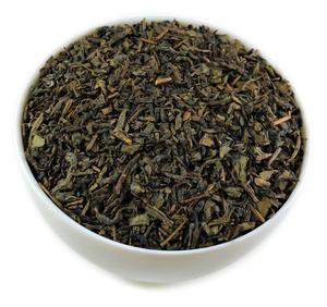 Cinnamon Green