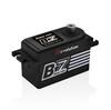 B7 8cm Power HD High Voltage Brushless Digital Servo