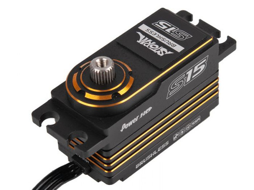 S15 (Golden) Power HD Low Pro HV Brushless Digital Servo