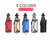 Hypercar Kit by Uwell by Uwell Hypercar 80W TC Starter Kit Comes With Whirl Sub-Ohm Tank by Box Mod Vape Kits by Cheap Uwell Vape Deals by Wholesale to the Public by Cheapest Vape Store Online by Vape by Vapor by Ecig by Ejuice by Eliquid by Uwell Vape by Uwell USA by ECIGMAFIA