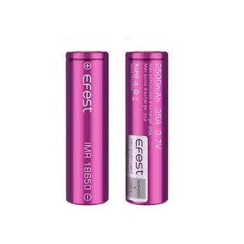 Efest 18650 2500mAh 35A Battery by Efest | Efest 2500mAh 18650 Battery | 18650 Vape Battery | Cheap Efest 18650 Vape Battery Deals | Wholesale to the Public | Cheapest Vape Store Online | Vape | Vapor | Ecig | Ejuice | Eliquid | Efest Vape | Efest USA | ECIGMAFIA