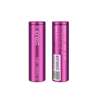 Efest 18650 2600mAh 40A Battery by Efest | Efest 2600mAh 18650 Battery | 18650 Vape Battery | Cheap Efest 18650 Vape Battery Deals | Wholesale to the Public | Cheapest Vape Store Online | Vape | Vapor | Ecig | Ejuice | Eliquid | Efest Vape | Efest USA | ECIGMAFIA