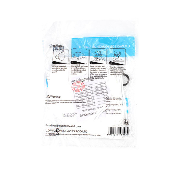 Disposable Face Masks KN95 - (Pack of 2)