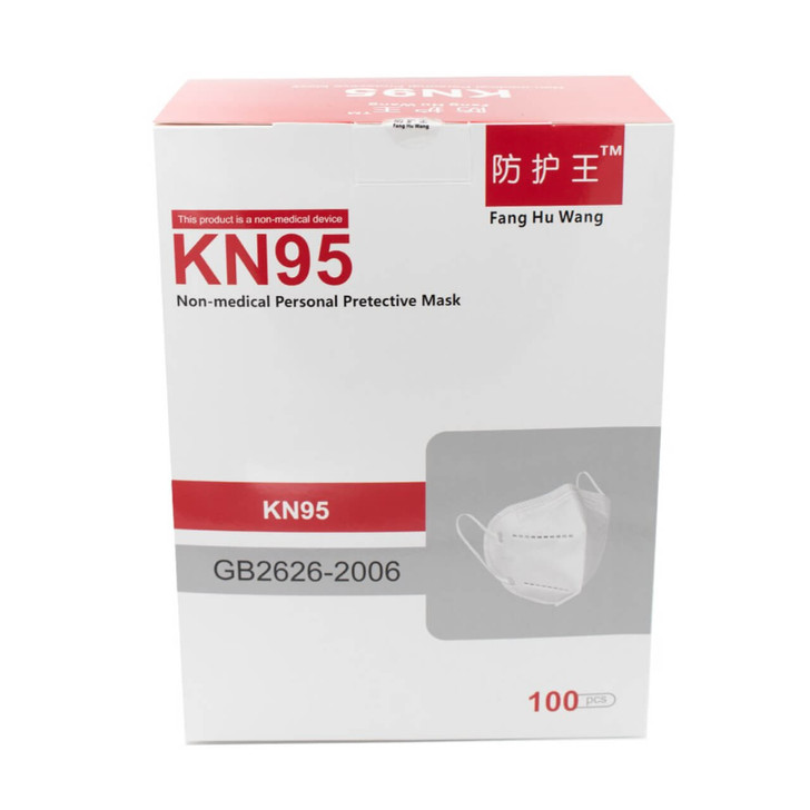 Disposable Face Mask Non-Medical Personal Protection KN95 - 100 Pieces