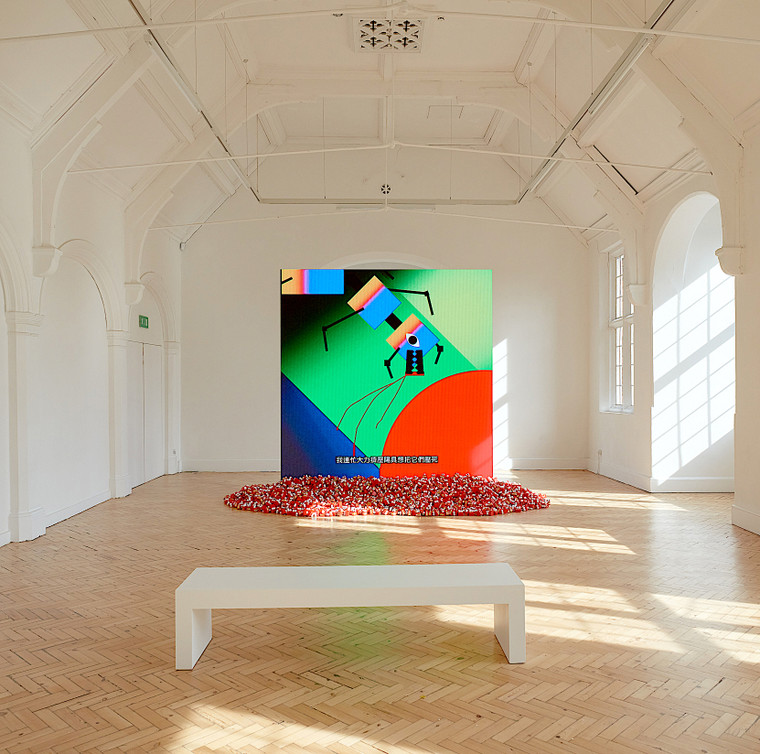 Camden Arts Centre LED Wall Screen.