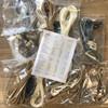 San Francisco Pelican Hardware Package