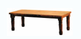 FARMHOUSE COPPER DINING TABLE RECTANGLE