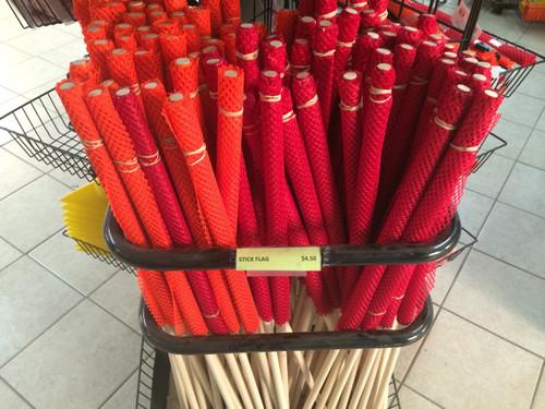 Stick Flag Orange or Red