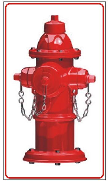 FIRE HYDRANT SYMBOL Sign