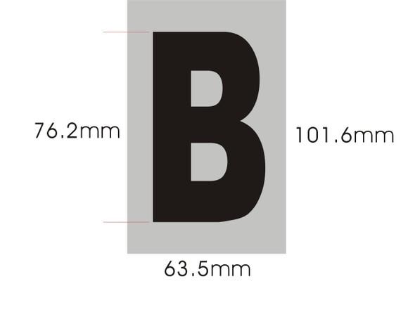 Apartment Number Sign - Letter B Brush Aluminium