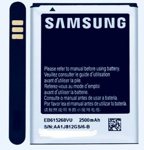 Samsung Note 1 2500mah  Replacement Battery