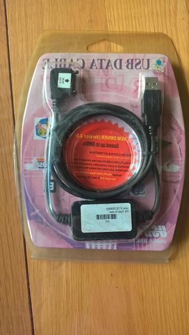 Nokia 3100 3200 USB Data Cable