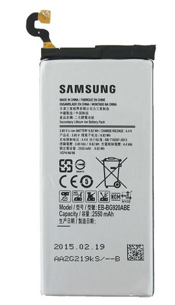 Samsung Galaxy S7 G930  EBBG930ABE Internal Battery 3000 mAh