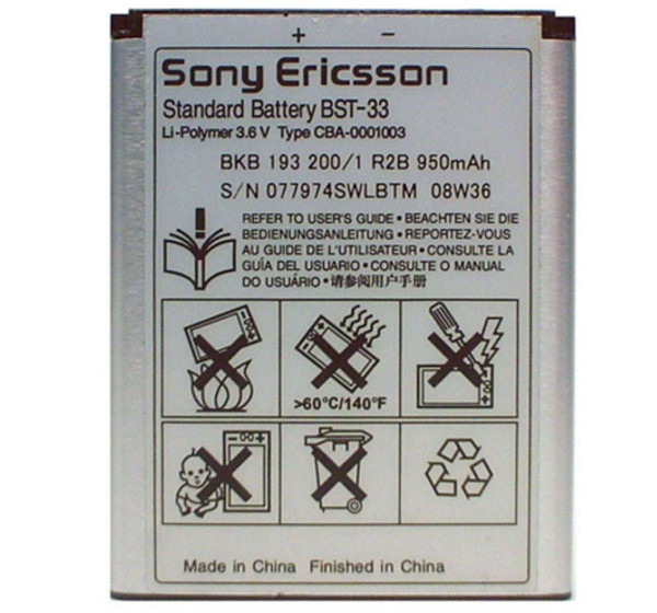 Sony Ericsson BST-33 Mobile Phone Battery