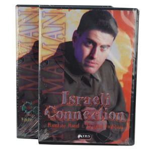 Israeli Connection DVDs - Nir Maman DVD-ISRADV