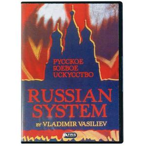 Russian Fighting System DVD - Vladimir Vasiliev DVD-RUSSIA