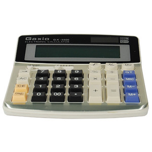 Calculator Hidden Spy Camera with Built in DVR HC-CALCU-DVR