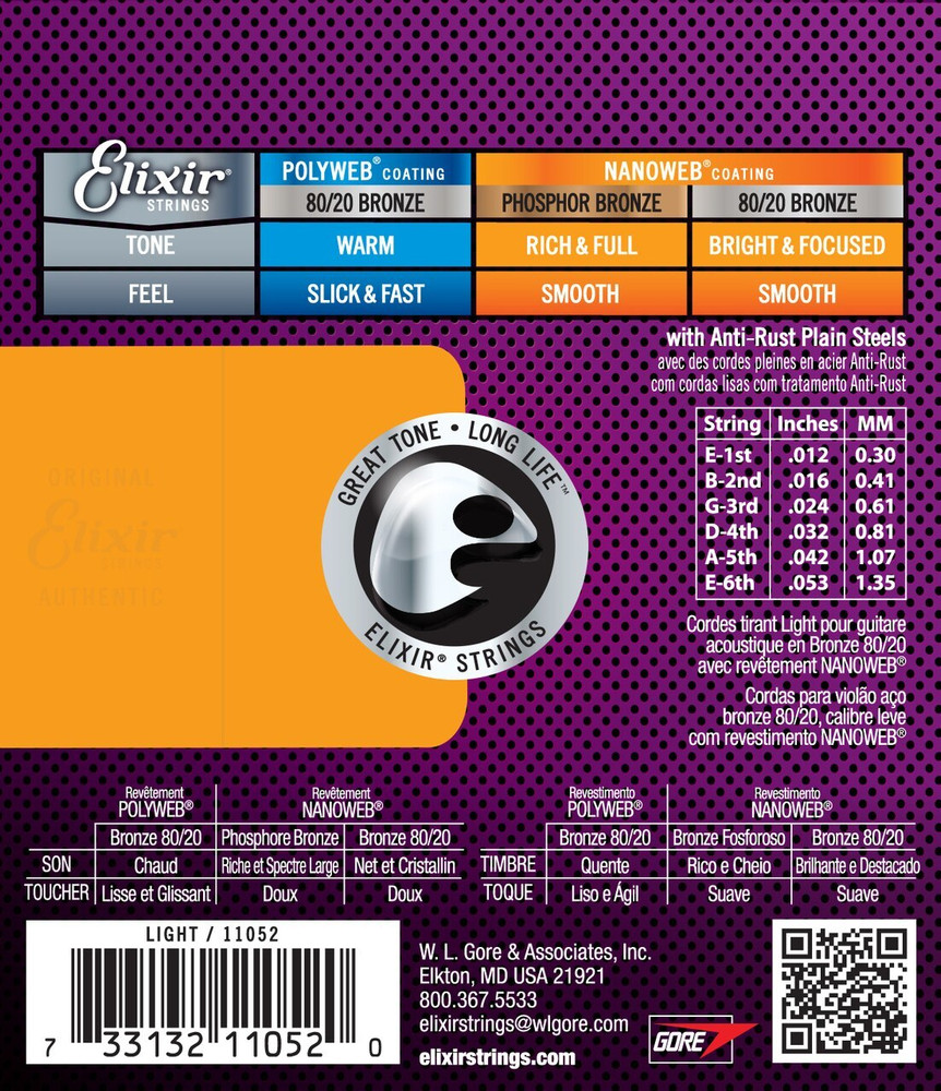 Elixir Elixir Nanoweb Phosphor Bronze Acoustic Light Guitar Strings 12-53