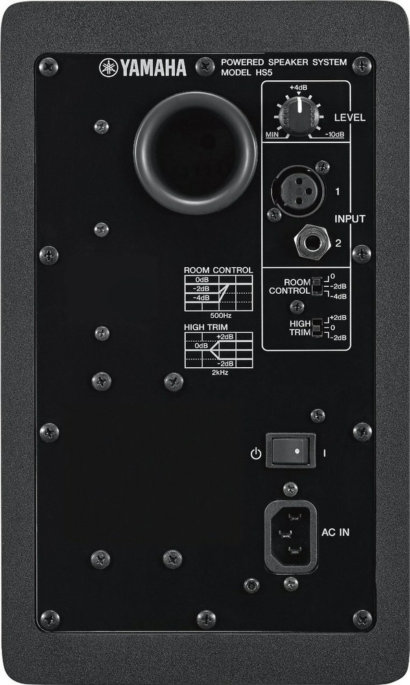 Yamaha Yamaha HS5 70W Powered 2-Way Studio Monitor
