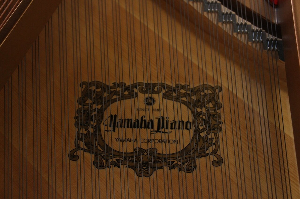 Yamaha Used Yamaha GB1KPM Grand Piano
