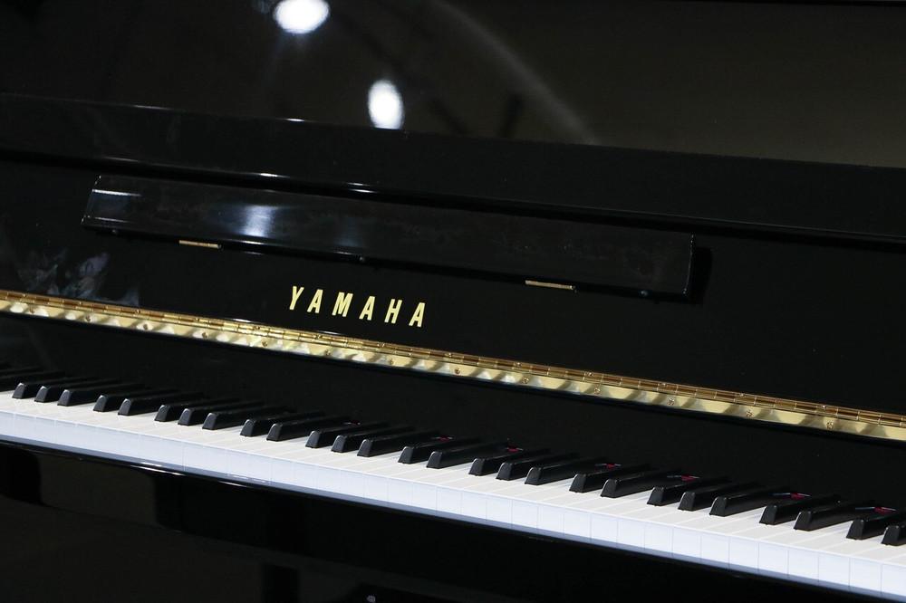 Yamaha Used Yamaha U1 48 Professional Collection Acoustic Upright Piano