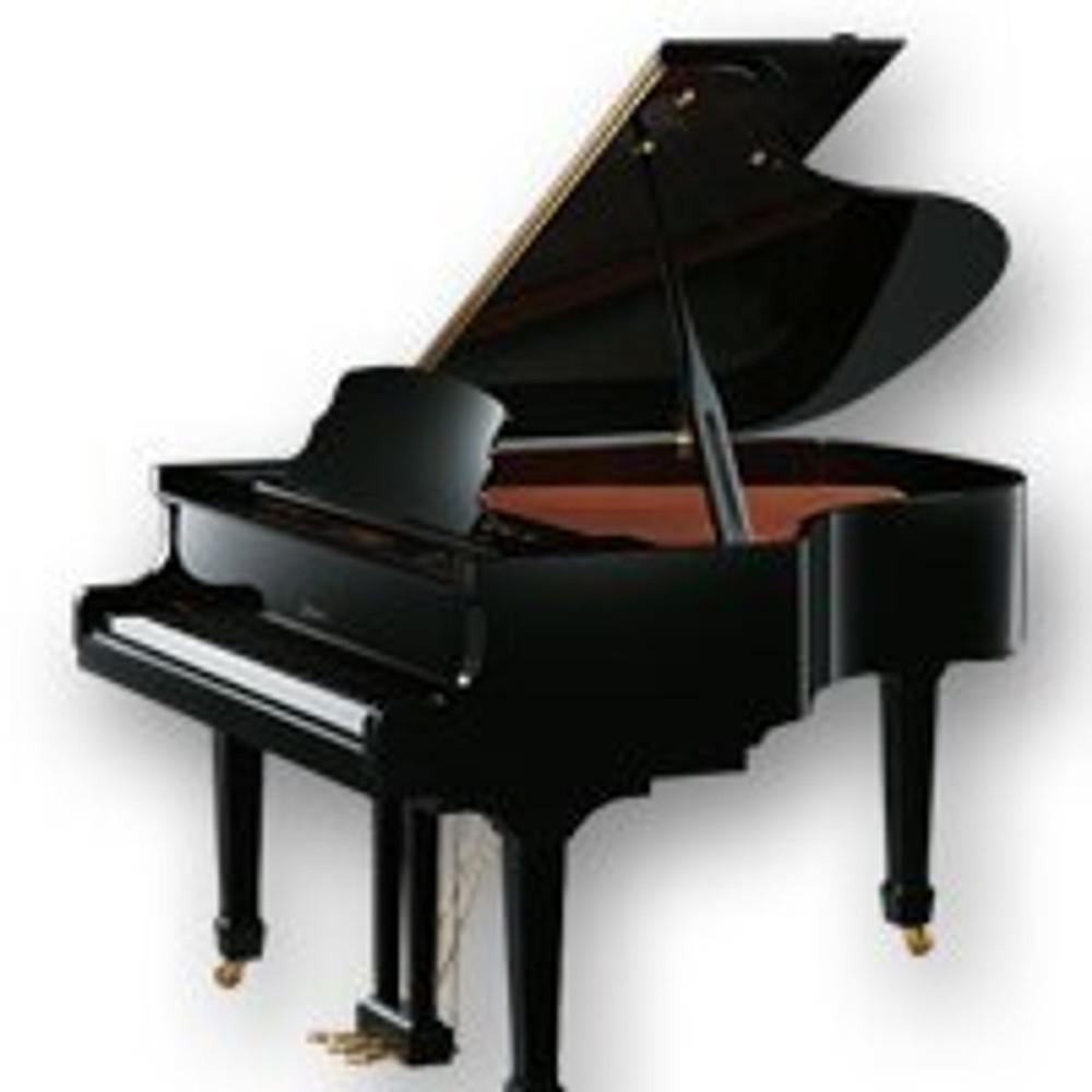 Ritmuller Ritmuller GH160REP Grand Piano