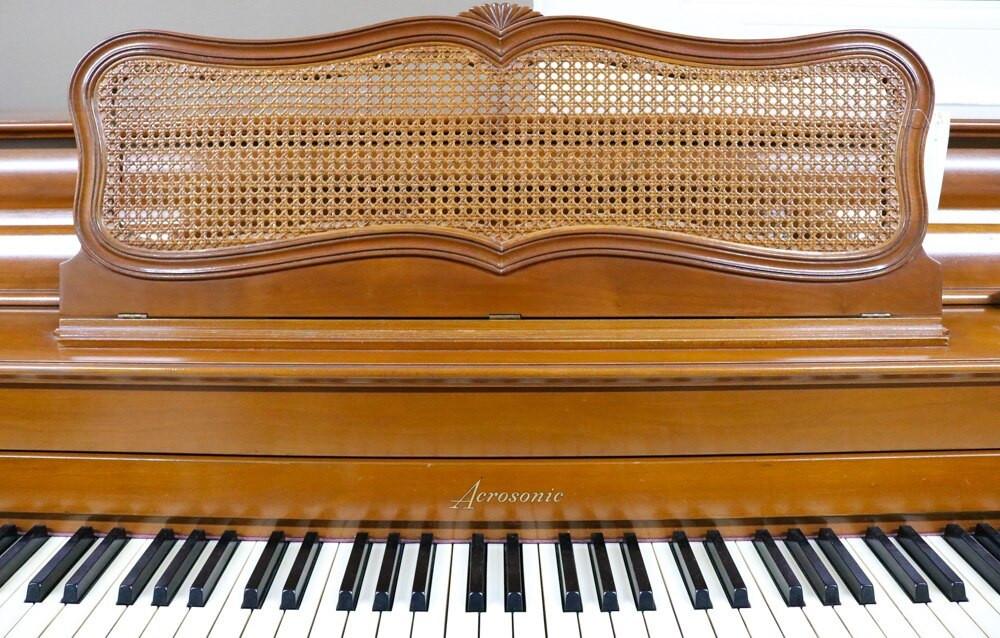Baldwin Baldwin Queen Anne Console Piano