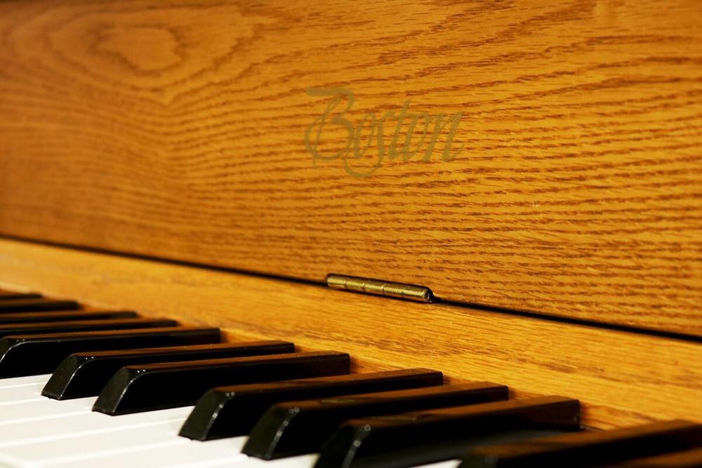Boston Boston Studio Acoustic Piano