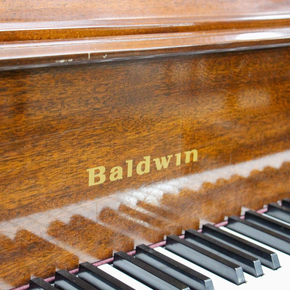 Baldwin Baldwin Classic Tiger Striped Mahogany Baby Grand Piano