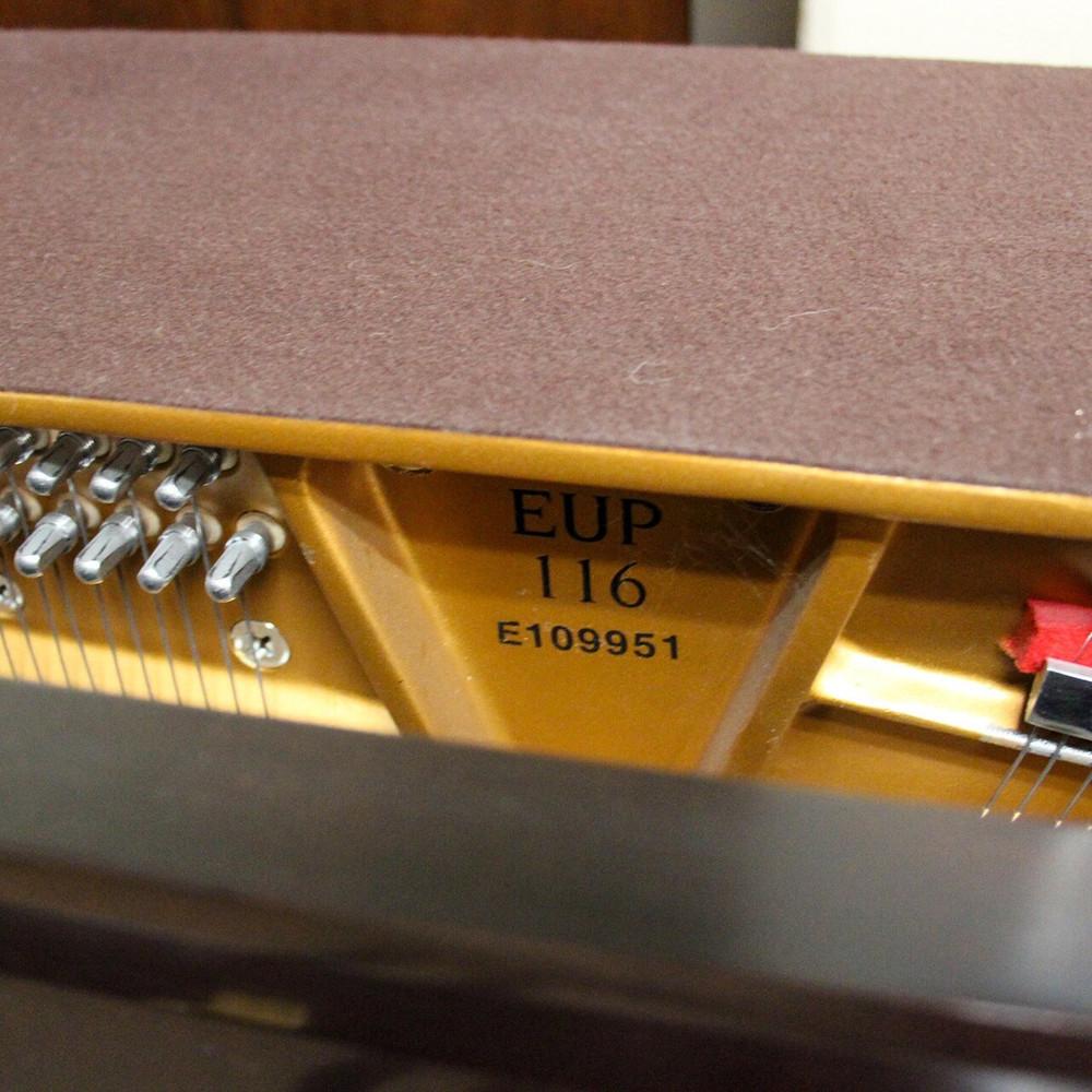 Essex Essex 58 Console Piano or Queen Anne