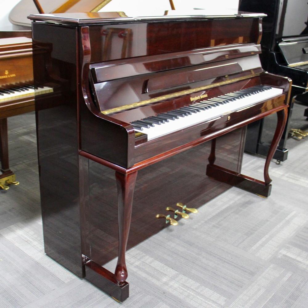 Bernard Steiner Bernard Steiner 116B Console Piano or French Style Mahogany Finish
