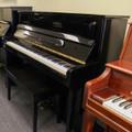 Conover Cable CC-145 Polished Ebony Studio Piano