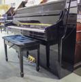 Essex Essex EUP-107C Console Piano
