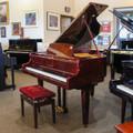 DH Baldwin DH Baldwin C142 Baby Grand Piano
