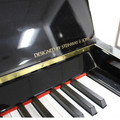 Essex Essex designed by Steinway and Sons EUP111 Polished Ebony Continental Console Piano