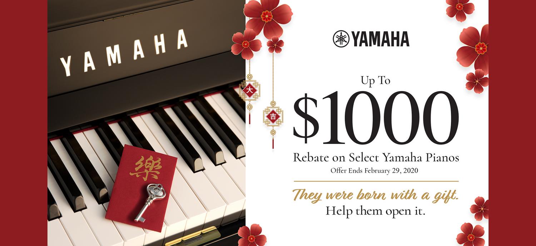 Up Tp $1000 Rebate on Select Yamaha Pianos