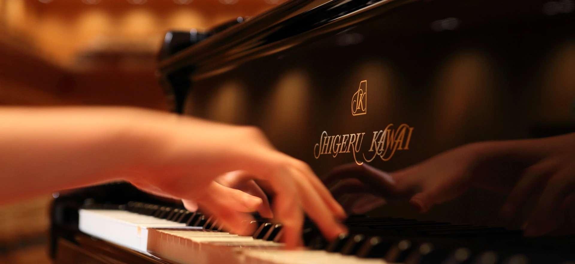 Alamo Music Center is the premier grand piano dealer in San Antonio and Austin, including for Shigeru Kawai pianos
