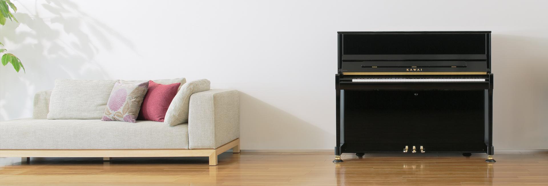 kawai-modern-art-room.web.banner.try.jpg