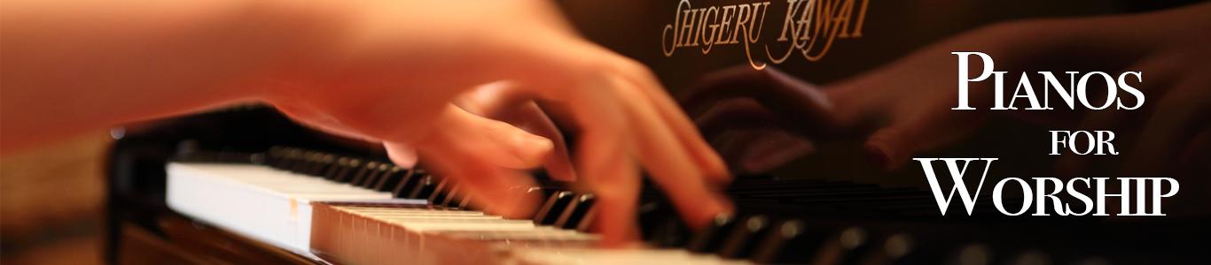 pianosforworship2.png