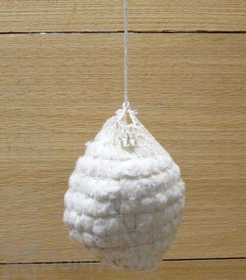 Havegard Products Goldfinch Best Nest Builder