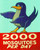 8 EACH Heath 30008 2 Piece Easy Clean Purple Martin Gourd Starling Resistent