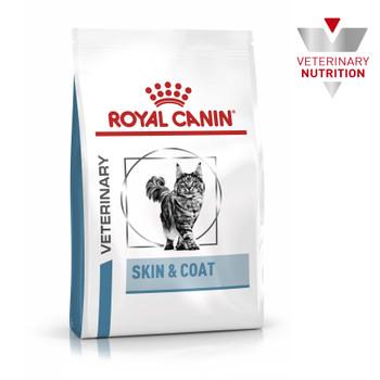VET HEALTH NUTRITION FELINE SKIN & COAT 1.5 KG