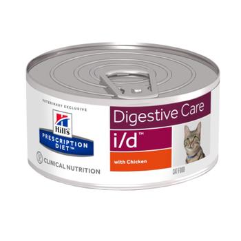 Prescription Diet I/D Feline (156 G X 24)