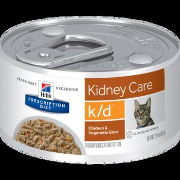 Prescription Diet K/D Feline Chicken & Vegetable Stew (24x82g)