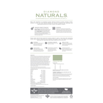 Diamond Naturals Large Beed Adult Dog Lamb & Rice Formula
