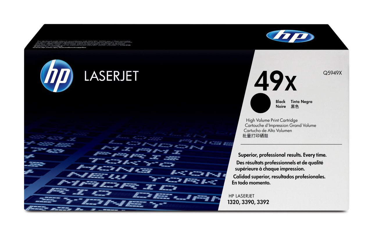 HP 1320 Toner Cartridge - New