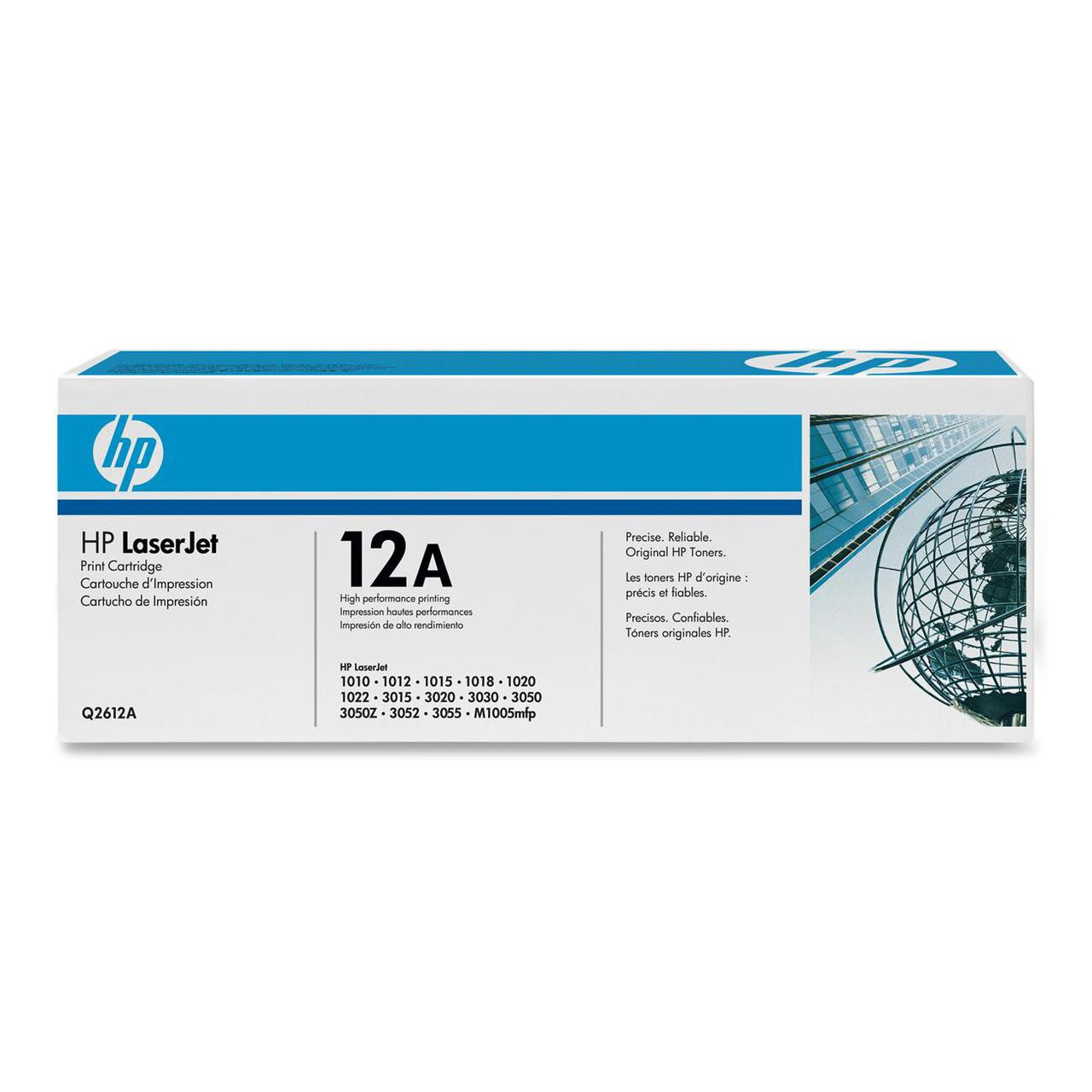 HP 1022 3030 Toner Cartridge - New