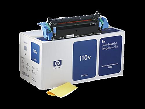 HP Color LaserJet 5500 110V Image Fuser Kit