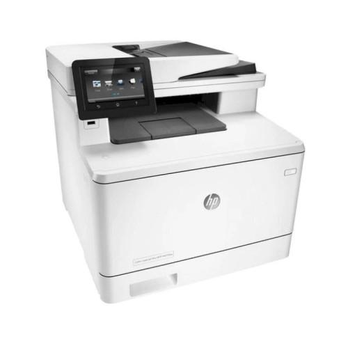 HP Color LaserJet Pro MFP M477fnw Wireless MFP
