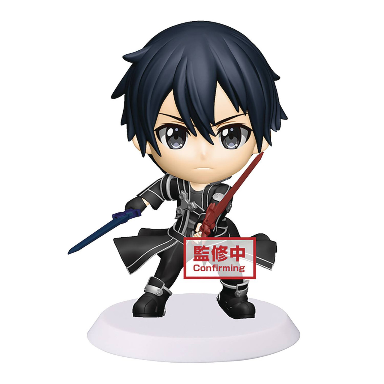 Sword Art Online ~ Alicization War ~Chibikyun Kirito Figure